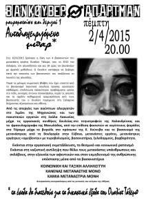 bar oualid 2-4-2015