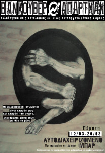 vancou3 copy 3-2015